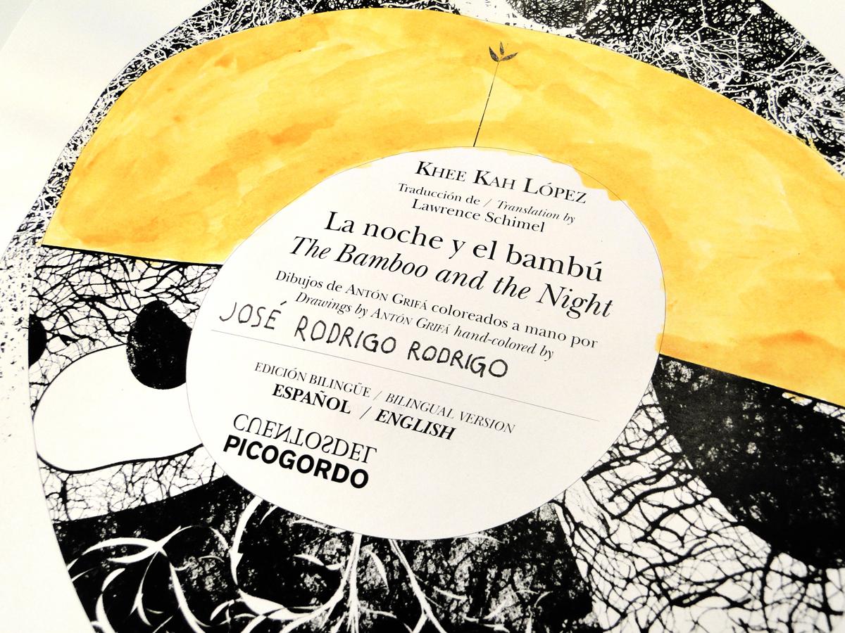 La noche y el bambú / The Bamboo and The Night. Cuentos coloreados a mano.